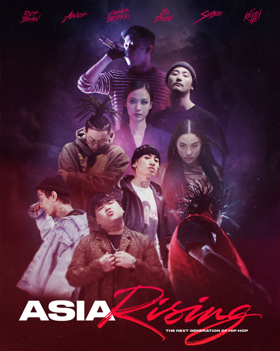 『Asia Rising - The Next Generation of Hip Hop』キービジュアル