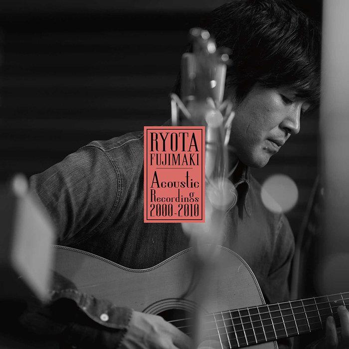 藤巻亮太『RYOTA FUJIMAKI Acoustic Recordings 2000-2010』ジャケット