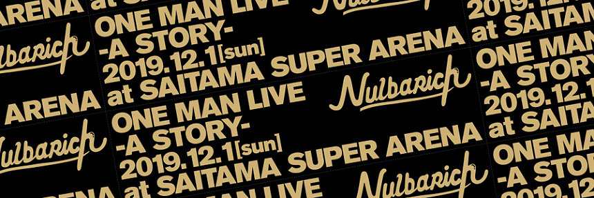『Nulbarich ONE MAN LIVE -A STORY-』ビジュアル