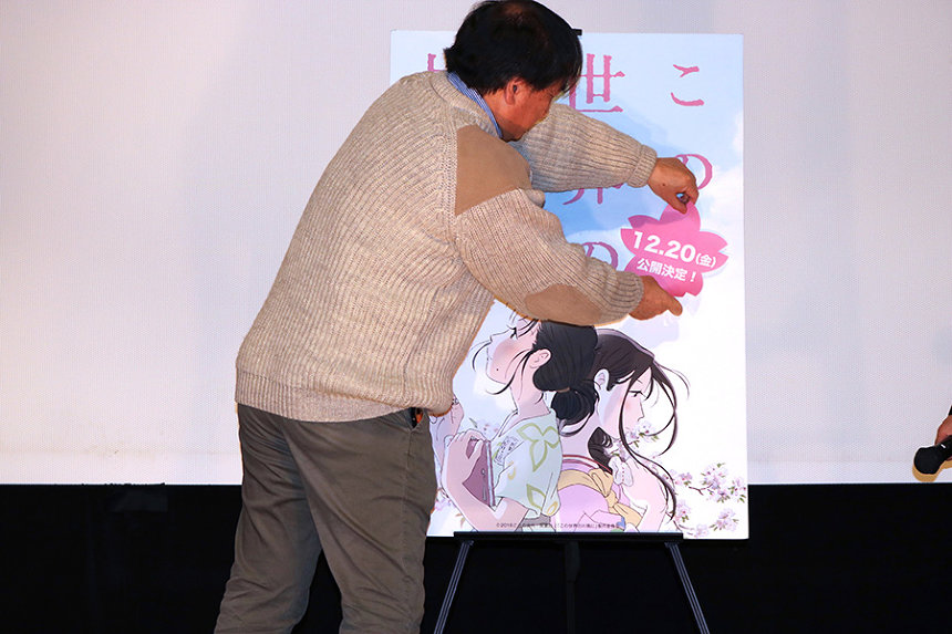 イベントに登壇した片渕須直監督