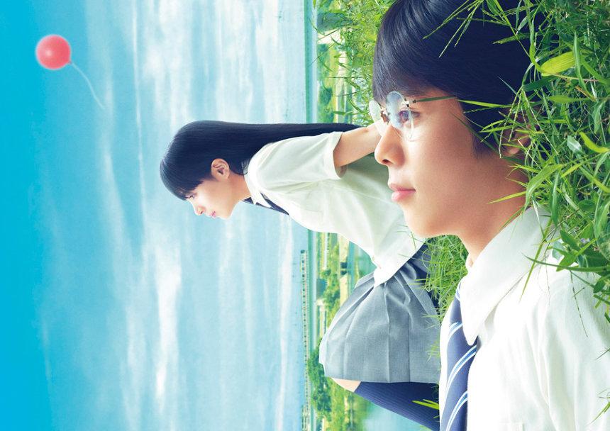 『町田くんの世界』 ©2019 映画「町田くんの世界」製作委員会