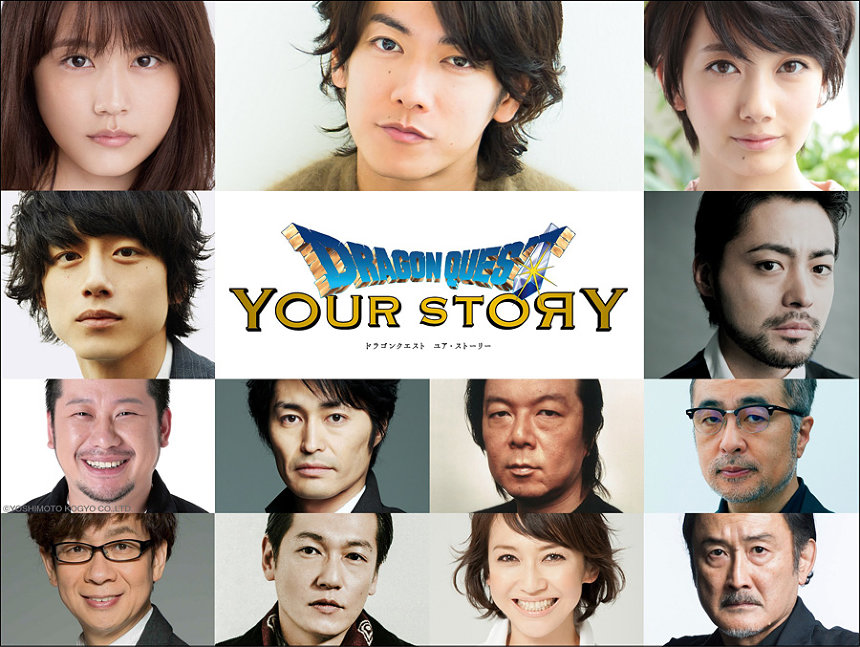 『ドラゴンクエスト ユア・ストーリー』声優陣 ©2019「DRAGON QUEST YOUR STORY」製作委員会 ©1992 ARMOR PROJECT/BIRD STUDIO/SPIKE CHUNSOFT/SQUARE ENIX All Rights Reserved.