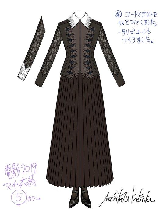 桂正和による神尾マイの衣装デザイン ©桂正和/集英社