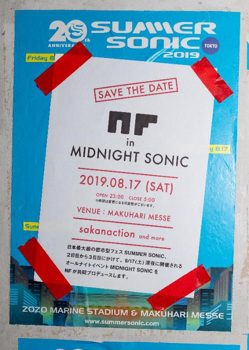 『NF in MIDNIGHT SONIC』ビジュアル