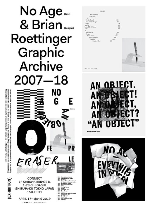 『No Age & Brian Roettinger Graphic Archive 2007-18 Exhibition』フライヤービジュアル