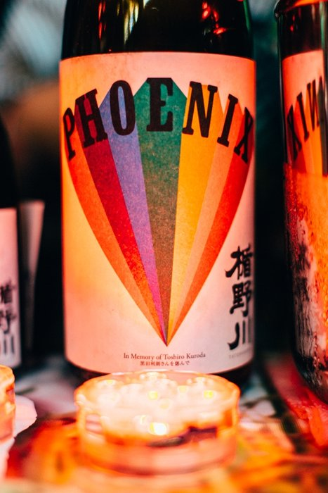 『PHOENIX Ti Amo』楯の川酒造
