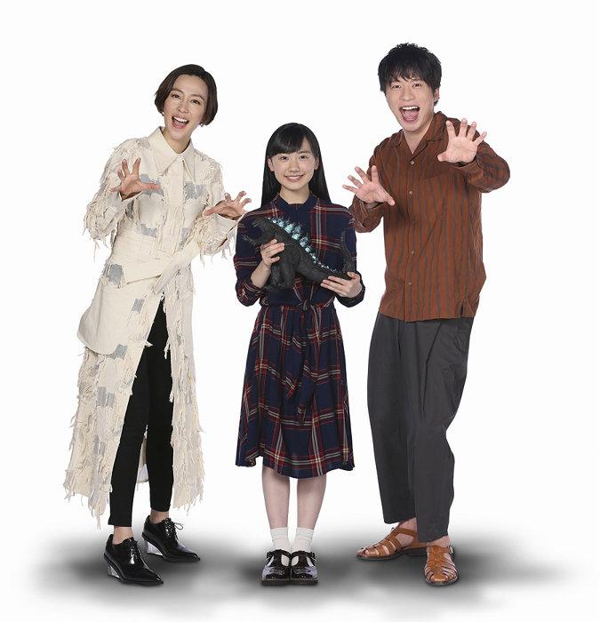 左から木村佳乃、芦田愛菜、田中圭