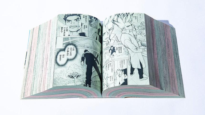 『少年ジャンマガ 特別記念号』 ©少年ジャンマガ学園製作委員会