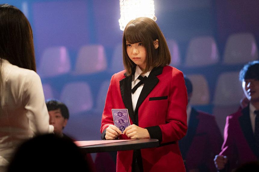 『映画 賭ケグルイ』 ©2019 河本ほむら・尚村透/SQUARE ENIX・「映画 賭ケグルイ」製作委員会