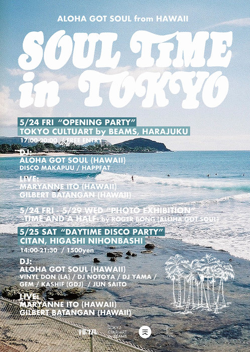 『SOUL TIME IN TOKYO』メインビジュアル