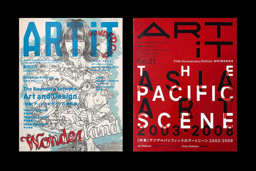 『ART iT』 左:Vol.2 No.1 2004年1月、リアルシティーズ 右:No.21 2008年10月、リアルシティーズ