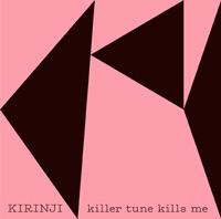 KIRINJI『killer tune kills me feat. YonYon』