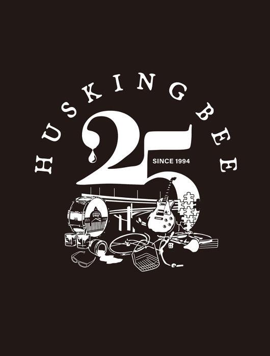 HUSKING BEEロゴ
