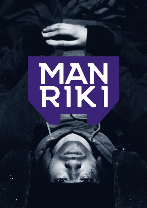 『MANRIKI』ビジュアル