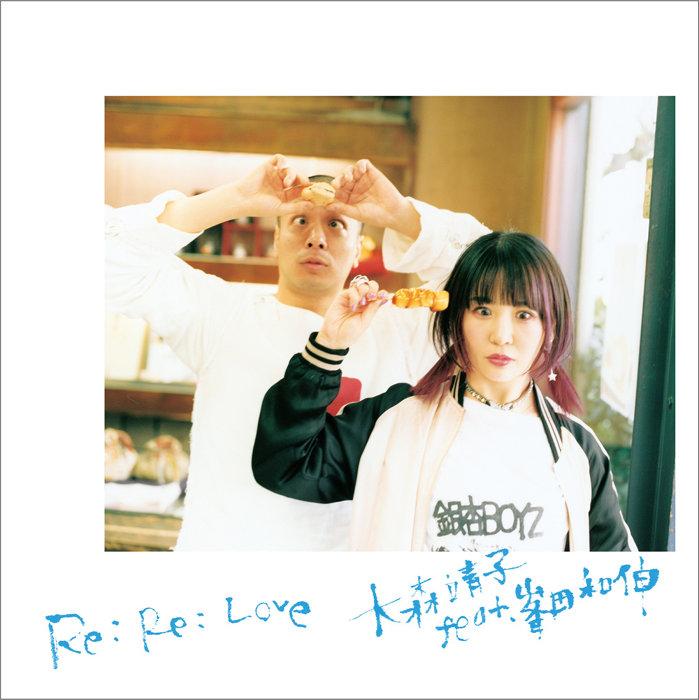 大森靖子『Re: Re: Love 大森靖子feat.峯田和伸』OVER-SF盤ジャケット