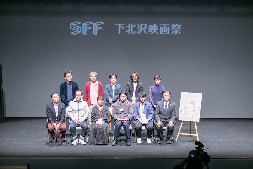 『第10回下北沢映画祭』コンペティション部門表彰式の模様