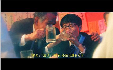 """岡崎体育÷JINRO""""今宵よい酔い""""PVより"""