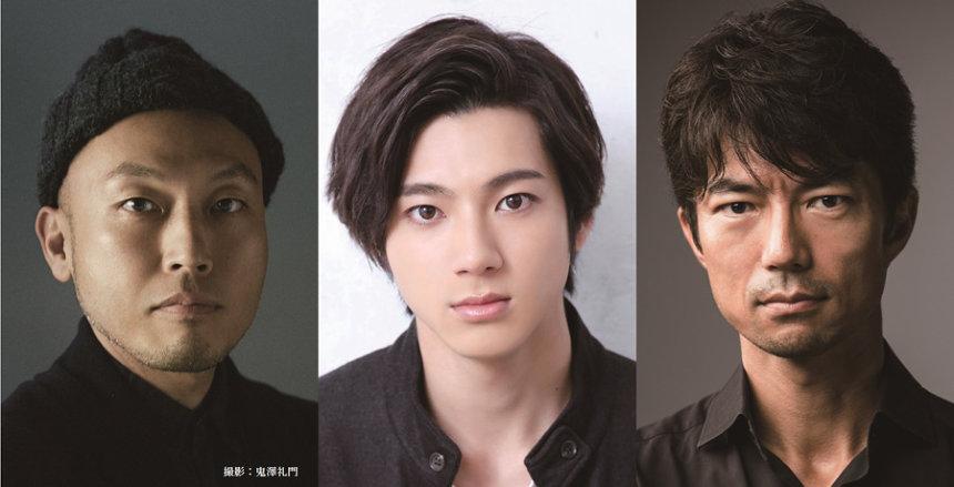 神話×SF的世界 前川知大の舞台『終わりのない』10月上演、山田裕貴ら出演