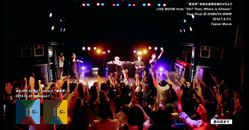 "『LIVE MOVIE from""Oh? Then, Where is Cheese?""Tour Final @SHIBUYA WWW 2018.7.6 Fri.』ティザー映像より"