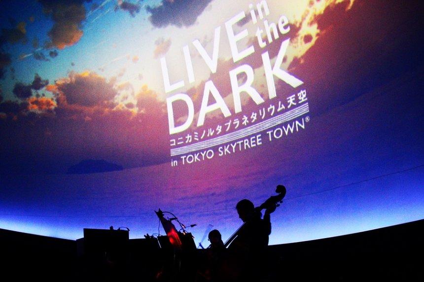 『LIVE in the DARK‐w/Quartet‐』演奏風景