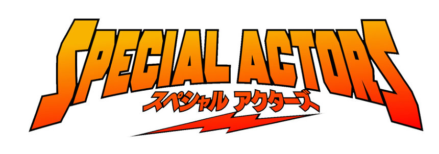 『スペシャルアクターズ』ロゴ