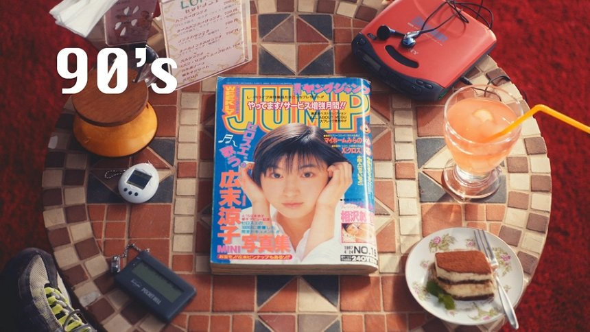tofubeats×YOUNGJUMP ヤングジャンプ40周年記念スペシャルムービー