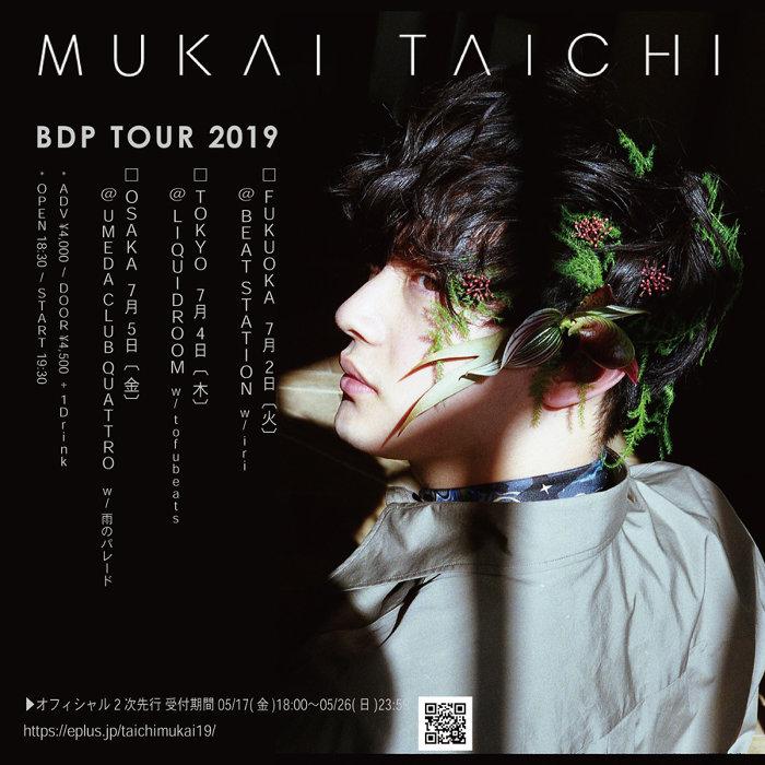 『BDP TOUR 2019』ビジュアル