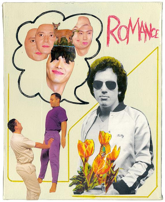 『ROMANCE 〜LOVE COMPOST DUB〜』イメージビジュアル ©Keiji Ito + Masaya Nakahara