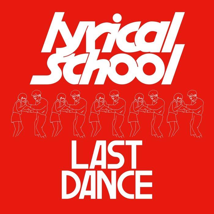lyrical school『LAST DANCE』ジャケット