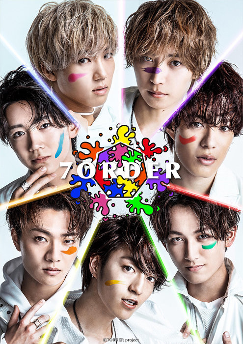 安井謙太郎、阿部顕嵐ら7人の「7ORDER project」始動、今夏に単独舞台