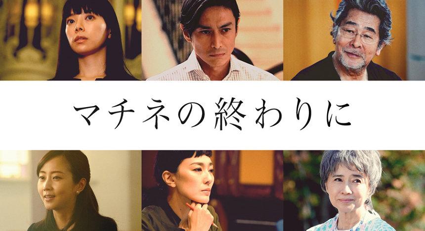 福山雅治×石田ゆり子 映画『マチネの終わりに』に伊勢谷友介