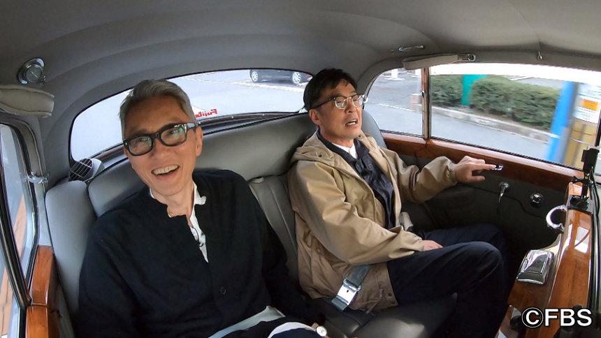 『光石研・松重豊・鈴木浩介 俺達のノープラン×ドライブ』
