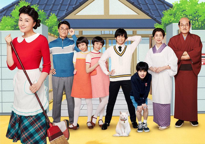 舞台『サザエさん』ワカメちゃん役は秋元真夏&齊藤京子、ビジュアルも公開