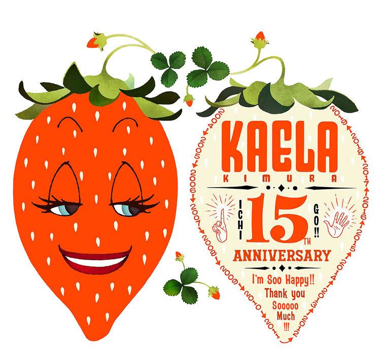 木村カエラ15周年記念ロゴ