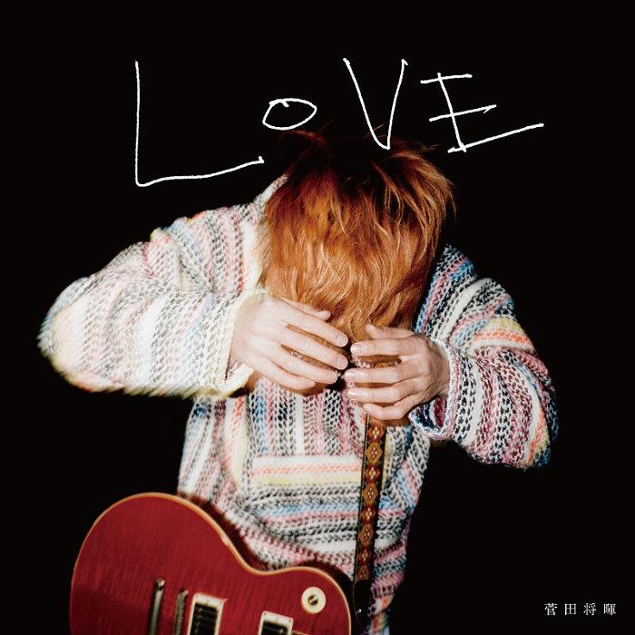 菅田将暉『LOVE』初回生産限定盤ジャケット