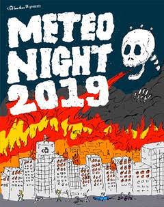 『METEO NIGHT 2019』ビジュアル