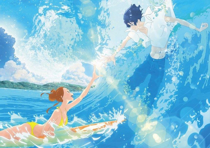 『きみと、波にのれたら』 ©2019「きみと、波にのれたら」製作委員会
