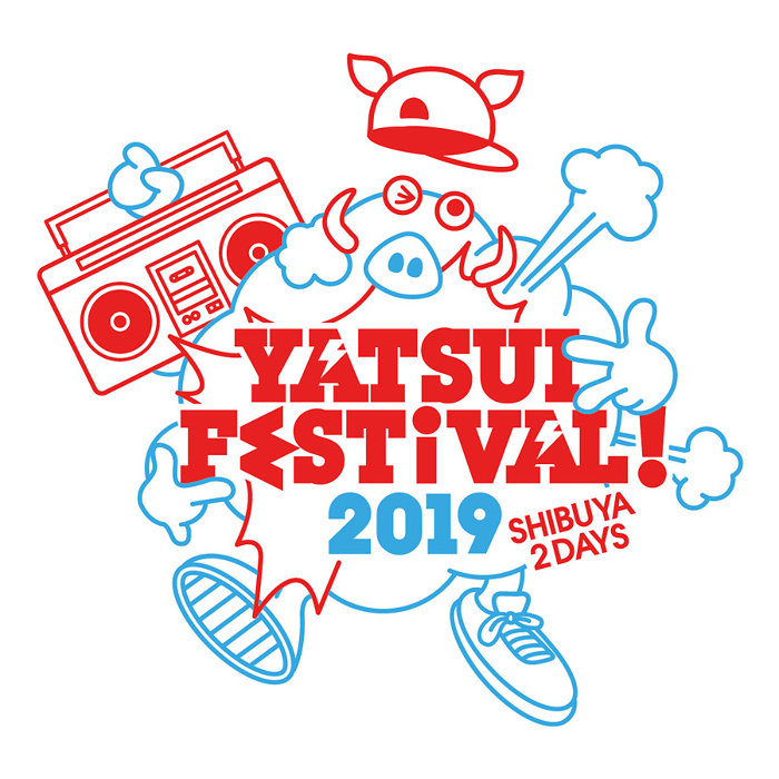 『YATSUI FESTIVAL! 2019』ロゴ