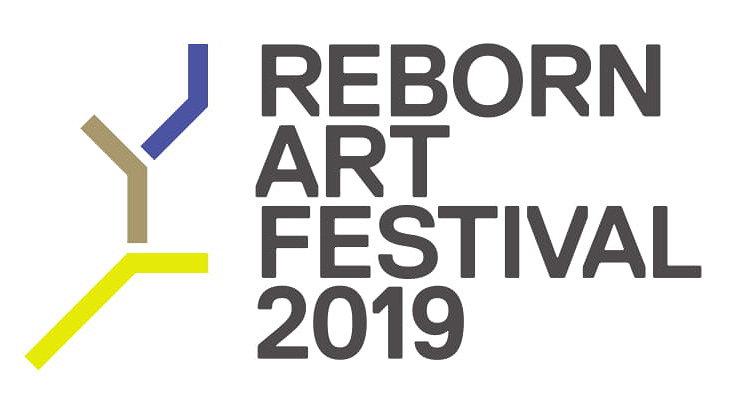 『Reborn-Art Festival 2019』ロゴ ©Reborn-Art Festival
