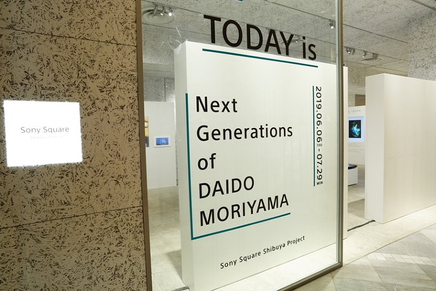 『TODAY is -Next Generations of DAIDO MORIYAMA-』イメージビジュアル