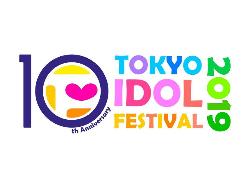 『TOKYO IDOL FESTIVAL 2019』ロゴ ©TOKYO IDOL FESTIVAL 2019