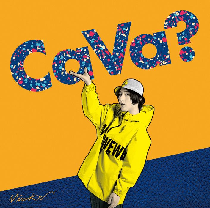 ビッケブランカ『Ca Va?』(CD)ジャケット