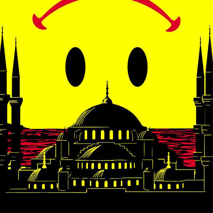 石野卓球『Turkish Smile』ジャケット