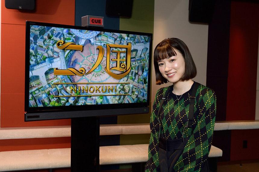 永野芽郁アフレコ模様 ©2019 映画「二ノ国」製作委員会