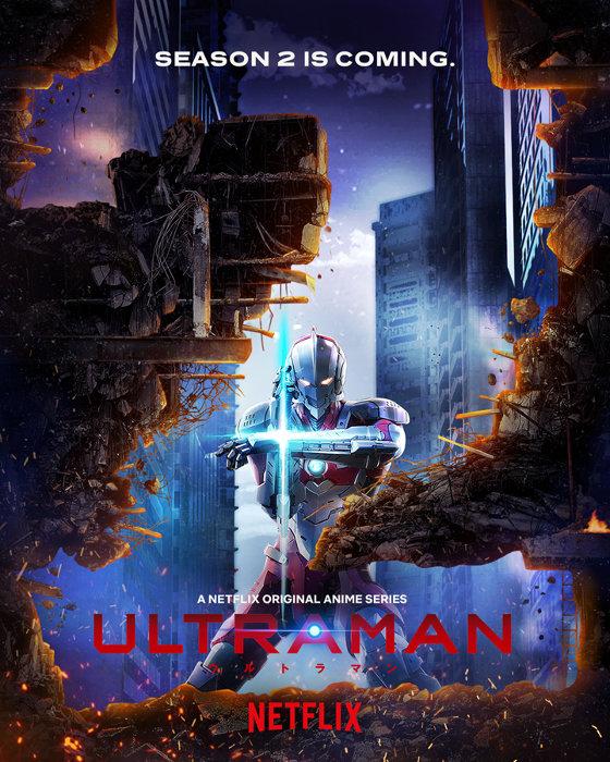 『ULTRAMAN』シーズン2ビジュアル ©円谷プロ ©Eiichi Shimizu,Tomohiro Shimoguchi ©ULTRAMAN製作委員会