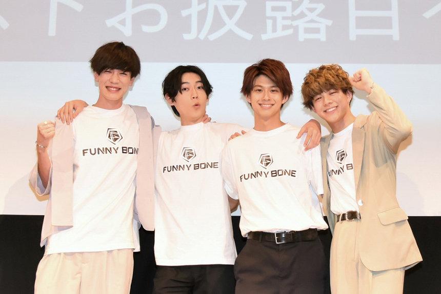 左から内藤秀一郎、野田理人、鈴木勝大、宇佐卓真  ©2019映画『午前0時、キスしに来てよ』製作委員会