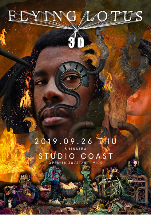 『FLYING LOTUS in 3D』ビジュアル