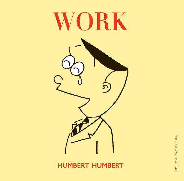 ハンバート ハンバート『WORK』ジャケット