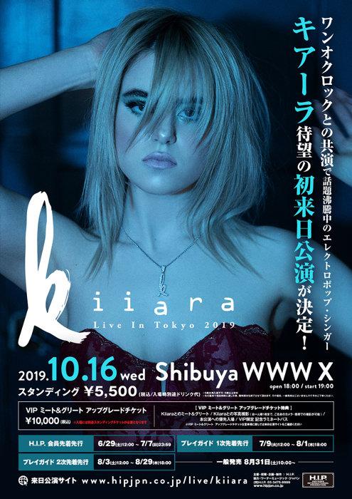 『Kiiara Live In Tokyo 2019』ビジュアル