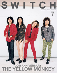 『SWITCH Vol.37 No.7』